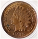 1888 1-CENT INDIAN PROOF 63.