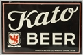 KATO BEER 1950S EMBOSSED TIN SIGN.