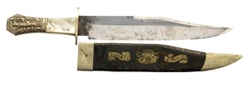 Battle of Buena Vista Bowie Knife By Barnes And Warrick Works.