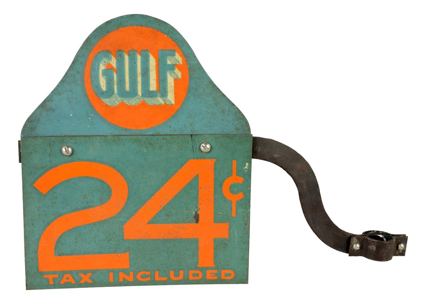 Gulf Price Die-cut Tin Paddle Sign.