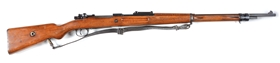 (C) Mauser Gewehr 98 Bolt Action Rifle.