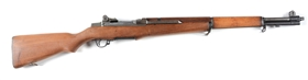 (C) Harrington & Richardson M1 Garand.