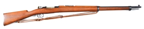 (C) Near New Loewe Berlin Chilean Mauser 1895 Bolt Action Rifle.