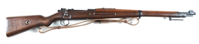 (C) Erfurt 1918 Dated Kar98 A Bolt Action Military Rifle.