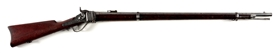 (A) VERY RARE 2ND TYPE US MODEL 1870 SPRINGFIELD-SHARPS RIFLE - 1 OF 300.