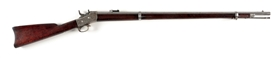 (A) US 1870 TRIAL SPRINGFIELD-REMINGTON ROLLING BLOCK ARMY RIFLE.