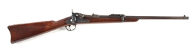 (A) FINE CONDITION AND SCARCE US SPRINGFIELD MODEL 1879 SADDLE RING CARBINE.