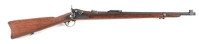 (A) SCARCE EXPERIMENTAL US SPRINGFIELD MODEL 1886 TRAPDOOR CARBINE.