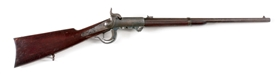 (A) CIVIL WAR FIFTH MODEL PERCUSSION CARBINE.