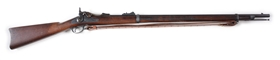 (A) HIGH CONDITION US SPRINGFIELD MODEL 1884 TRAPDOOR RIFLE.