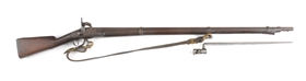 (A) AR 1843 MUSKET WITH SLING AND BAYONET