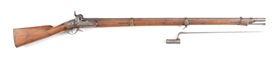(A) NEISSE 1843 .74 CALIBER PERCUSSION RIFLE WITH BAYONET