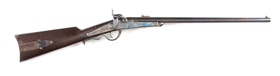 (A) GALLAGHER STANDARD MODEL SINGLE SHOT RIFLE.