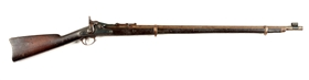 (A) SPRINGFIELD TRAPDOOR 1868 PERCUSSION RIFLE.