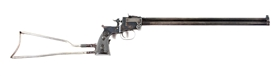 (C) MARBLES GAME GETTER COMBINATION GUN.