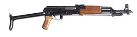 (N) POLYTECH AK47S HOST GUN WITH QUALIFIED MFG AUTO SEAR MACHINE GUN (FULLY TRANSFERABLE).