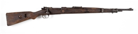 (C) REPUBLIC OF CHINA MAUSER BANNER STANDARD MODELL BOLT ACTION RIFLE.