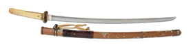 JAPANESE SAMURAI SWORD PRESENTED TO OFFICER IN 1937 WITH EXTENSIVE TANG INSCRIPTION.